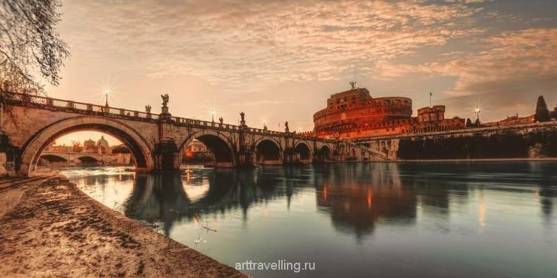Рим, мост